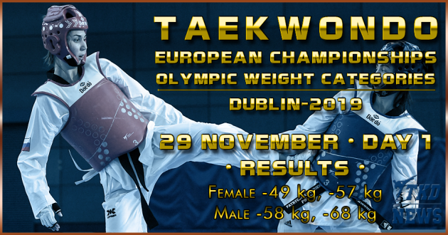 European Taekwondo Championships Olympic Weight Categories, Dublin-2019. День первый. Результаты.